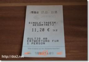 バスの車内で買ったチケット