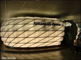ミュンヘン空港のアAllianz Arena