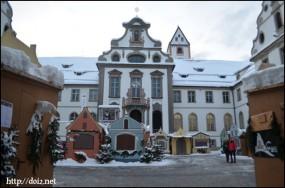 Museum der Stadt Füssen(フュッセン市博物館)