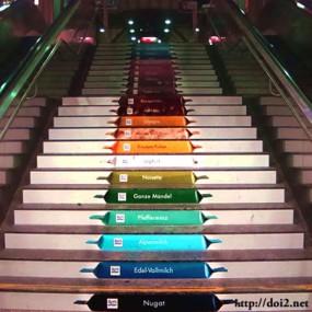 リッタースポーツの階段