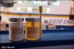 ゴゾの蜂蜜&塩
