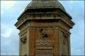 セングリアの監視塔