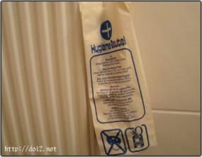 トイレのゴミ袋