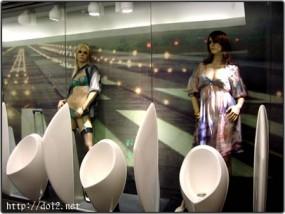Loop5のトイレ