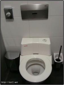 Pepのトイレ