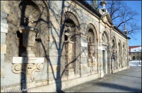 Bayerisches Nationalmuseum(バイエルンナショナルミュージアム)