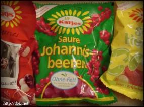 Katjes Saure Jphannisbeeren(カッチェス・サワーブラックカラント)