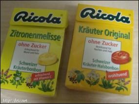 Ricola(リコラ・のど飴)