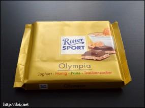 RitterSport Olympia(リッタースポーツ・オリンピア)