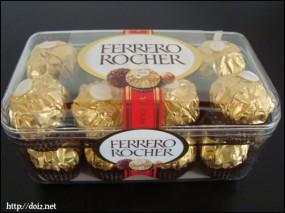 Ferrero Rocher(フェレロ・ロシェ)