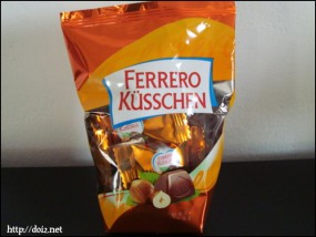 Ferrero Küsschen(フェレロのキスチョコ)