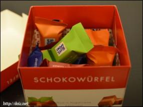 Ritter Sport Schokowüfel(リッタースポーツ・チョコキューブ)