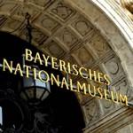 【Bayerisches Nationalmuseum 】バイエルンナショナルミュージアム