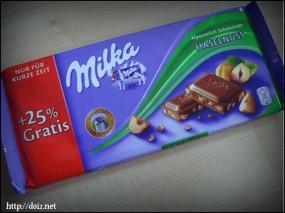 Milka(ミルカ・ヘーゼルナッツ)