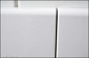 ドイツのトイレ・流すボタン