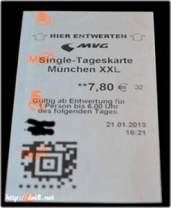 Tageskarte(一日券)、MVV券売機で購入