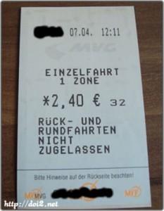 Einzelfahrkarte(一回券)、バスで購入