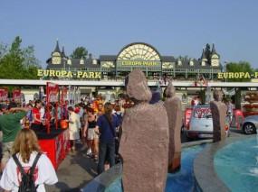 ヨーロッパ・パーク