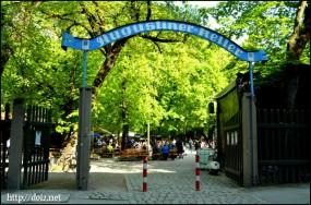 Augustiner-Keller(アウグスティナーケラー)Zirkus-Krone-Straße側