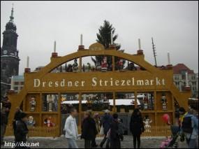 ドレスデンのSchwibbogen